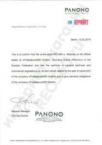 REC360.ru - официальный дилер Panono на территории РФ