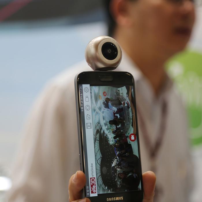NeoEye - 360 градусная камера для Android гаджетов